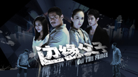 RBKD 瑞不可当– The Official Fan Club of Rui En – Dramas
